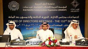 阿拉伯卫星董事会成员为2016年4月11日至12日在利雅得举行的董事会会议做准备。照片由Arabsat提供。