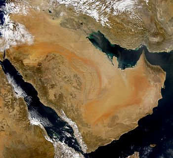 UAE Meteorological Centre Calls For Enhanced Arabian Peninsula Coverage Using Chinese Weather Satellites