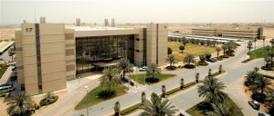The King Abdulaziz City for Science and Technology (KACST). Photograph courtesy of KACST.
