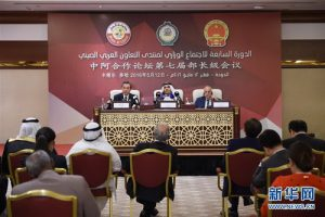 Chinese Foreign Minister Wang Yi, Qatari Foreign Minister Sheikh Mohammed Bin Abdulrahman Bin Jassim Al-Thani, and Secretary General of the League of Arab States Nabil El Araby address a press conference after the 7th Ministerial Meeting of the China-Arab States Cooperation Forum held in Doha, Qatar, on 16 May 2016. Photograph courtesy of the Chinese Ministry of Foreign Affairs.