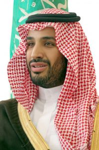 Deputy Crown Prince of the Kingdom of Saudi Arabia, Prince Mohammed bin Salman. Photograph courtesy of GlobalSecurity.org.