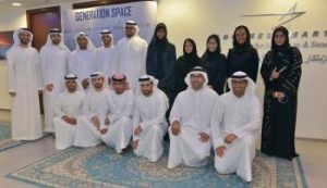 Emirati members of the Generation Space workforce development programme. Photo courtesy of the UAE Space Agency.