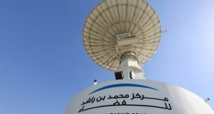 Mohammed bin Rashid Space Centre, Dubai, United Arab Emirates. Credits: Jeffrey E. Biteng, The National.
