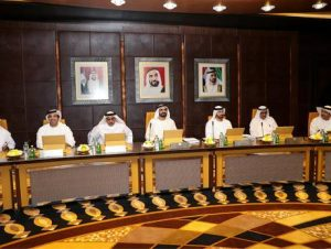 His Highness Sheikh Mohammed Bin Rashid Al Maktoum (centre) presides over the UAE Cabinet meeting held in Abu Dhabi on 3 September 2016, that approved the UAE national space policy. Photograph courtesy of WAM.