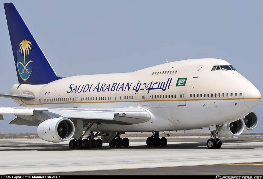 Airlines Middle East