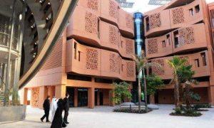 Photograph courtesy of the Masdar Institute, Masdar City, United Arab Emirates.