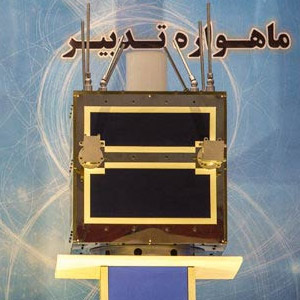 Iran University of Science and Technology's Tadbir imaging satellite. Photograph courtesy of ISNA.