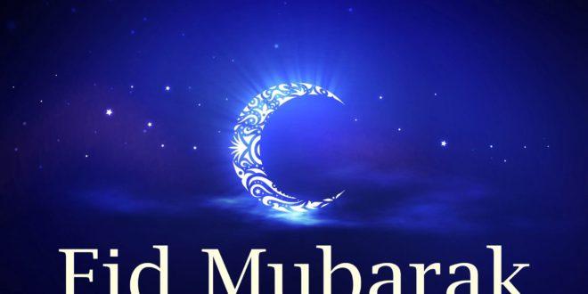 عيد مبارك Eid Mubarak!