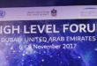 #SpaceWatchME Op'ed: Outcome of the High Level Forum Dubai 2017