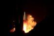 Algeria's ALCOMSAT-1 Communications Satellite Now Operational