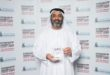 UAE's Thuraya wins Telecom Review's Satellite Operator of the Year Award