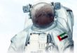 UAE's MBRSC Encourages Emirati Youth to Register for UAE Astronaut Programme