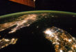 South Korea And United States Agree To Share Satellite Data On Pollution