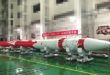 China's New Space Race: LandSpace Expected To Attempt Zhuque-1 Orbital Launch On 27 October