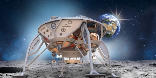 Israel's SpaceIL raises $70 million for second Moon mission