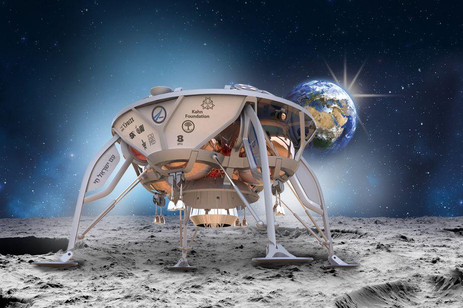 spacecraft beresheet - photo #9
