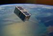 Australia's CSIRO To Build CSIROSat-1 To Detect Invisible Infrared Light
