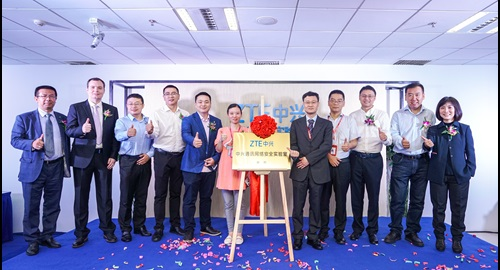 ZTE Launches its First Cybersecurity Lab in China