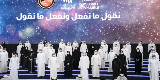 UAE leadership honor UAE Hope Probe team