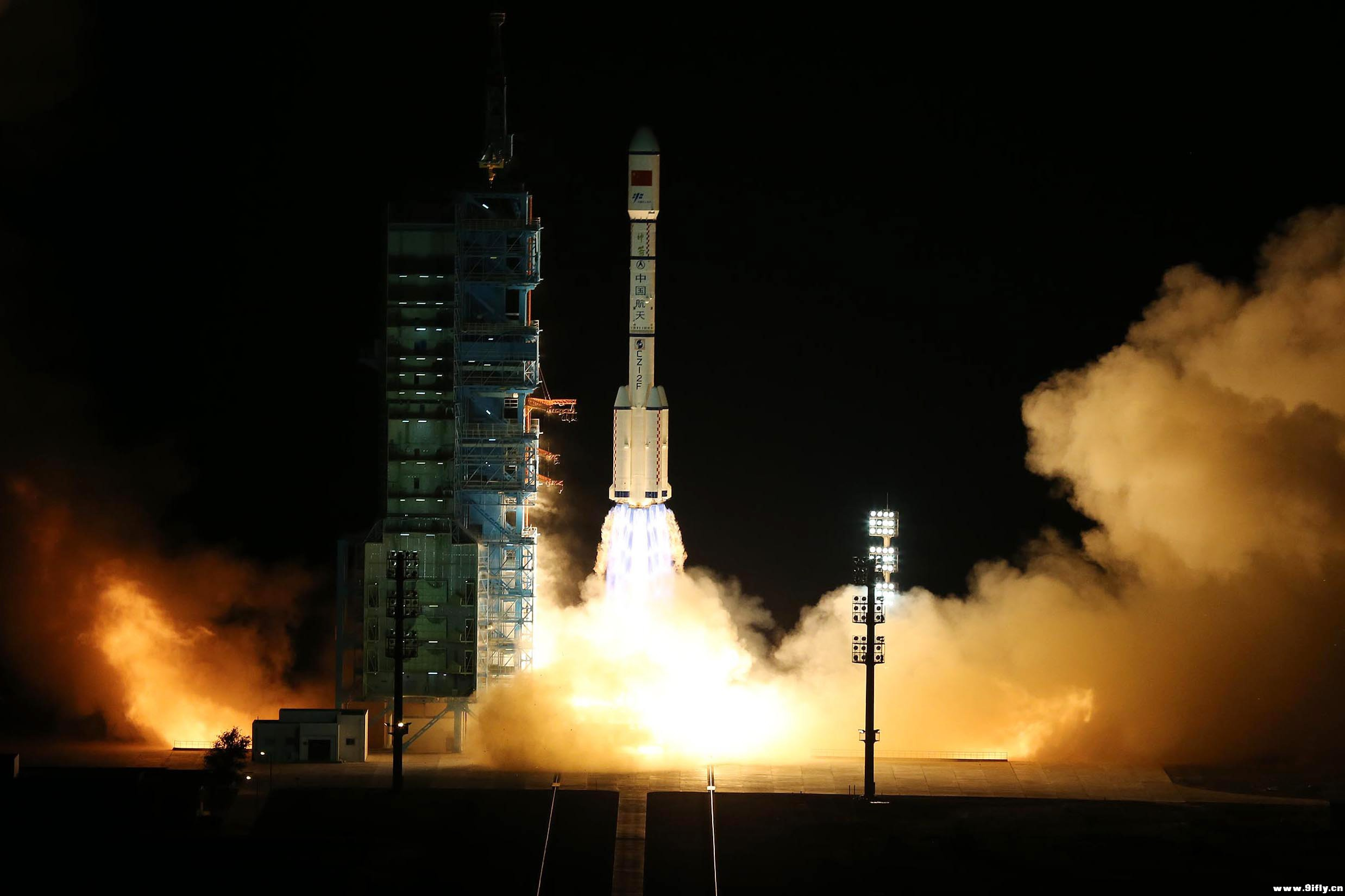China Launched and Landed a Secret Reusable Spacecraft While You Weren't Looking