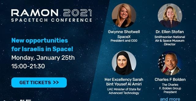 Ramon 2021 SpaceTech Conference will start as of Monday, January 25th 2021