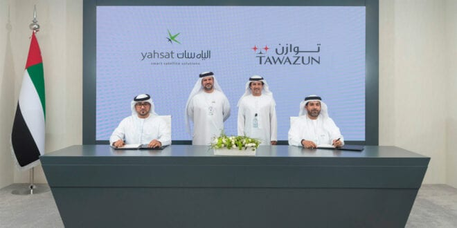 #SpaceWatchGL Coproduction: Yahsat: Paving the Future of Space Industry and Economy