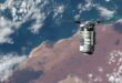 #SpaceWatchGL Share: An Australian 'space command' could be a force for good — or a cause for war