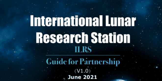 Russia open for ESA and companies to join lunar project