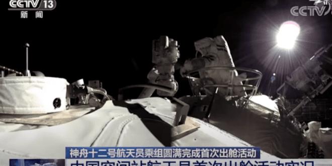 #SpaceWatchGL Column: Dongfang Hour China Aerospace News Roundup 5 July – 11 July 2021