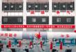 #SpaceWatchGL Column: Dongfang Hour China Aerospace News Roundup 23 – 29 August 2021