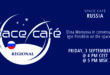 Register Today For Our Space Café Russia by Elina Morozova On 3 September 2021