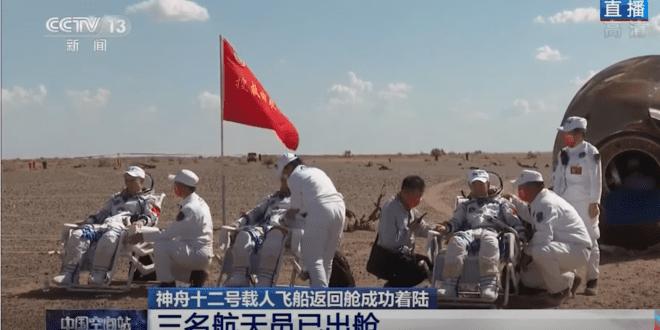 #SpaceWatchGL Column: Dongfang Hour China Aerospace News Roundup 13 – 19 September 2021